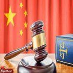 قانون تجارت کشور چین